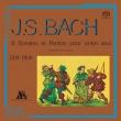 無伴奏ヴァイオリンのためのソナタとパルティータ 全曲 ドゥヴィ・エルリー(シングルレイヤー)