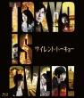 サイレント・トーキョー 通常版Blu-ray