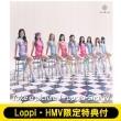 《Loppi・HMV限定特典付き》Take a picture/Poppin' Shakin' 【初回生産限定盤A】(+DVD)
