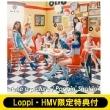 《Loppi・HMV限定特典付き》Take a picture/Poppin' Shakin' 【初回生産限定盤B】(+ブックレット)