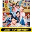 《Loppi・HMV限定特典付き》Take a picture/Poppin' Shakin' 【通常盤】
