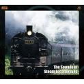世界の蒸気機関車(2XRCD)