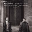 ヴァイオリン・ソナタ第5番『春』、第6番、第7番 フランク・ペーター・ツィンマーマン、マルティン・ヘルムヒェン(平行弦ピアノ)