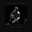 Acoustique Electrick Sessions 2020【完全生産限定盤】(+Blu-ray)