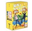 和牛のA4ランクを召し上がれ!BOX2 DVD3巻+オリジナルグッズ