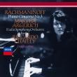 ラフマニノフ:ピアノ協奏曲第3番、チャイコフスキー:ピアノ協奏曲第1番 マルタ・アルゲリッチ、シャイー&ベルリン放送響、コンドラシン&バイエルン放送響