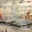 ツェムリンスキー:人魚姫、シュレーカー:王女の誕生日 ワシリー・ペトレンコ&ロイヤル・リヴァプール・フィル