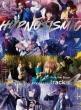 『ヒプノシスマイク-Division Rap Battle-』Rule the Stage -track.4-初回限定版Blu-ray