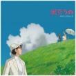 風立ちぬ サウンドトラック (2枚組アナログレコード)