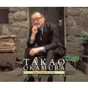 岡村喬生 日本クラウン全録音(5CD)