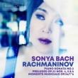ピアノ・ソナタ第2番、楽興の時、前奏曲集 ソニア・バッハ
