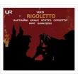 Rigoletto: Gavazzeni / Maggio Musicale Fiorentino Bastianini A.kraus Scotto Cossotto (1960)