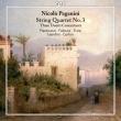 弦楽四重奏曲第3番、3つの協奏的二重奏曲 ガブリエーレ・ピエラヌンツィ、パオロ・カルリーニ、他