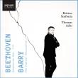 ベートーヴェン:交響曲第7番、第8番、第9番『合唱』、バリー:永劫回帰 トマス・アデス&ブリテン・シンフォニア(2CD)