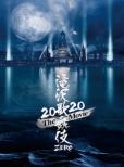 滝沢歌舞伎 ZERO 2020 The Movie【初回盤】(Blu-ray)