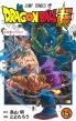 ドラゴンボール超 15 ジャンプコミックス