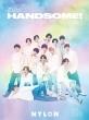 TEAM HANDSOME!NYLON SUPER VOL.4 -SUPER HANDSOME LIVE 2021 OVER THE RAINBOW-