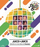 Hello! Project presents...「Premier seat」 〜Juice=Juice Premium〜