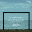 限界を越えて〜6つのシンフォニア『ハンブルク交響曲』 アマンディーヌ・ベイエ、リ・インコーニティ(日本語解説付)