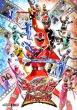 魔進戦隊キラメイジャーVSリュウソウジャー スペシャル版(初回生産限定)[DVD]