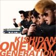 Oneway Generation (+DVD)