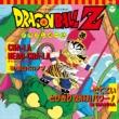 テレビまんが「ドラゴンボールZ」から CHA-LA HEAD-CHA-LA(チャラ・ヘッ・チャラ)/ でてこい とびきりZENKAIパワー! (7インチシングルレコード)