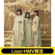 《Loppi・HMV限定 生写真セット付》BAN【初回仕様限定盤 TYPE-A】(+Blu-ray)