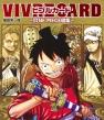 VIVRE CARD〜ONE PIECE図鑑〜NEW STARTER SET Vol.1 ジャンプコミックス