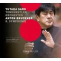 交響曲第8番 佐渡 裕&トーンキュンストラー管弦楽団(2CD)