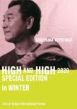 """SUGIYAMA.KIYOTAKA """"High&High"""" 2020 Special Edition in Winter(2DVD+2CD)"""
