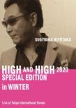 "SUGIYAMA.KIYOTAKA ""High&High"" 2020 Special Edition in Winter(Blu-ray+2CD)"