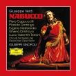 『ナブッコ』全曲 ジュゼッペ・シノーポリ&ベルリン・ドイツ・オペラ、ピエロ・カプッチッリ、ゲーナ・ディミトローヴァ、他(1982 ステレオ)(2CD)