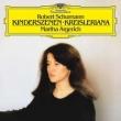クライスレリアーナ&子供の情景 マルタ・アルゲリッチ (180グラム重量盤レコード/Deutsche Grammophon)