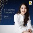 Piano Concerto: 黒沼香恋(P)大友直人 / 東京so +debussy, Ravel, Poulenc