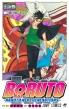 BORUTO-ボルト--NARUTO NEXT GENERATIONS-14 ジャンプコミックス