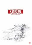 コドモドラゴン 10周年記念ONEMAN LIVE「KARISUMA」〜2020.11.16 Zepp Tokyo〜