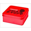 SINGER BOX 1〜6〜歌怪獣スペシャル缶〜
