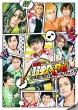 舞台 弱虫ペダル SPARE BIKE篇〜Heroes!!〜【DVD】