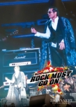 ROCK MUST GO ON 2019(Blu-ray)