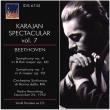 交響曲第4番、第7番 ヘルベルト・フォン・カラヤン&RAIローマ交響楽団