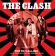 Tokyo Calling Live At The Nakano Sun Plaza.February 1st 1982 -Fm Broadcast