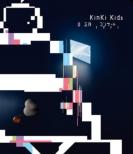 KinKi Kids O正月コンサート2021(Blu-ray)