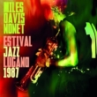Estival Jazz Lugano 1987 (2CD)