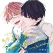 Drama CD [Osananajimi Ja Gaman Deki Nai] Tokeau Taion Ban