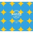 ラブライブ!サンシャイン!! Aqours CLUB CD SET 2021 【期間限定生産盤】