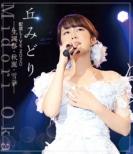 丘みどり配信LIVE2020-生誕祭・秋麗・雪華-(Blu-ray)