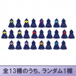 Petit Cloak Collection (全13種のうち、ランダム1種)/ Disney 声の王子様 Voice Stars Dream Live 2021