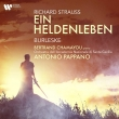 英雄の生涯、ブルレスケ アントニオ・パッパーノ&聖チェチーリア国立音楽院管弦楽団、ベルトラン・シャマユ
