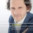 ピアノ・ソナタ第11番、楽興の時、グラーツの幻想曲、3つのドイツ舞曲 マテュー・ゴーデ