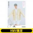 《CIX文庫 SEUNGHUN》ランナー【HMV限定】